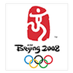 Olympic Football Tournaments Beijing 2008